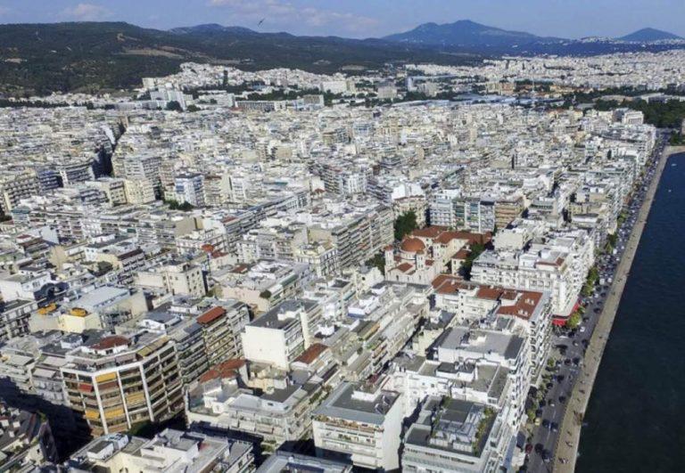 Ενισχύεται η ζήτηση για την αγορά ακινήτων στη Θεσσαλονίκη